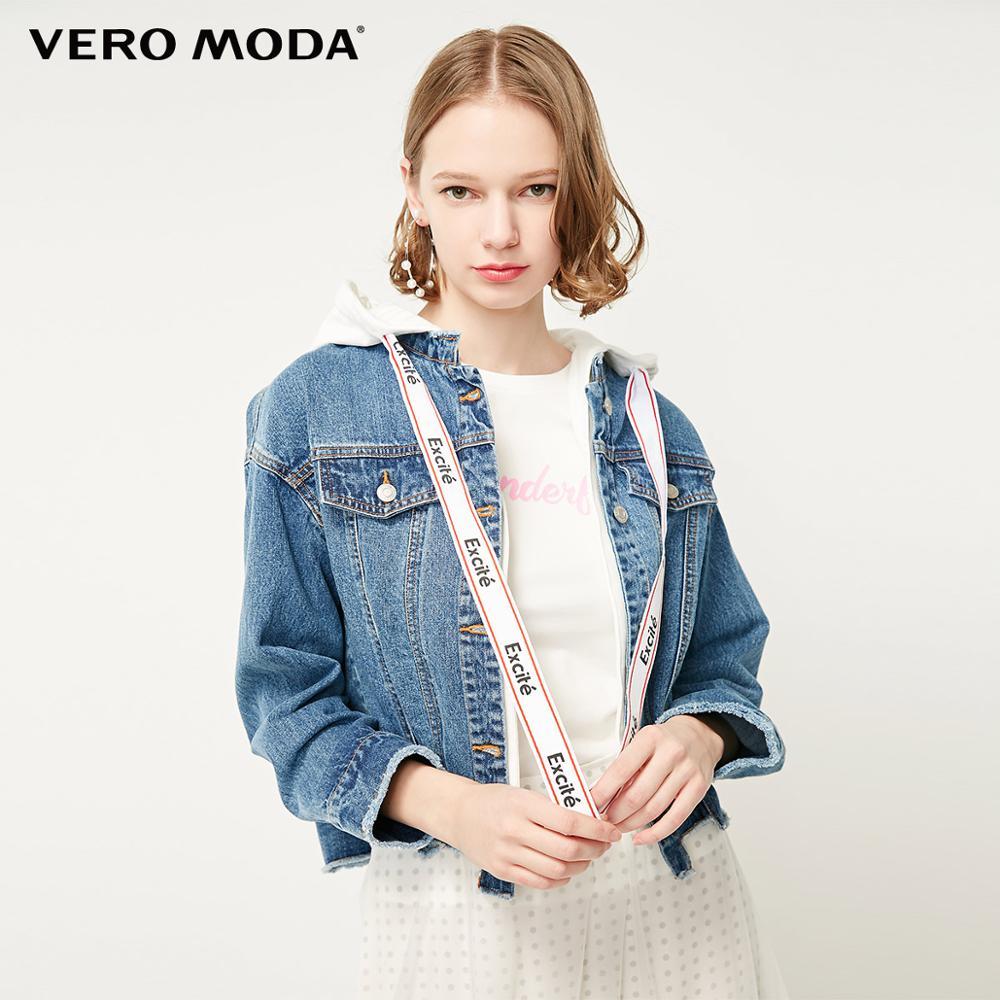 Vero Moda Women's 100% Cotton Detachable Hooded Denim Jacket | 319257506
