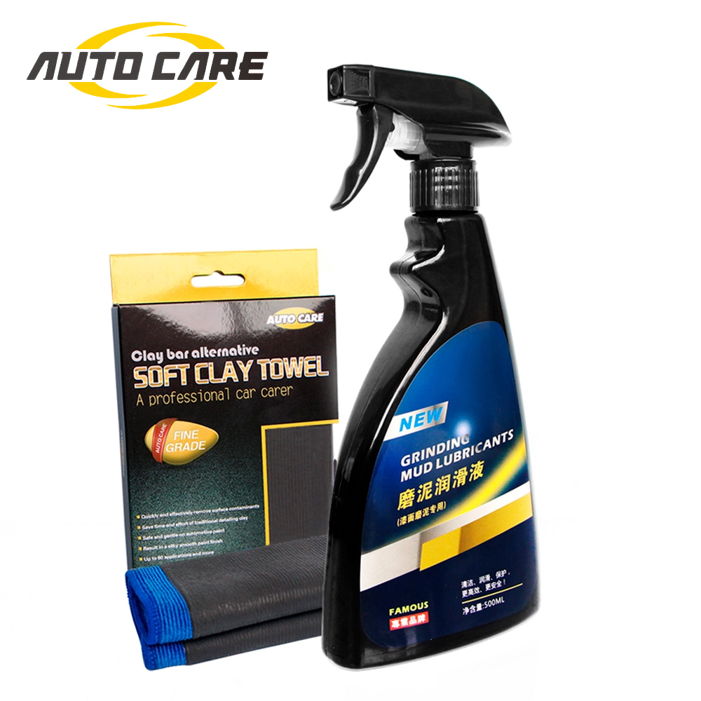 Fine Grade Microfiber Clay Bar Towel Grinding Mud Lubricants (Lubricants 500ML+Clay Towel) Car Cleaning Set Car Paint Care Tool