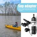 1 комплект воздушный клапан для адаптера переменного тока весло воздушный клапан надувная лодка каяк серфинг Шин Компрессор конвертер аксе...