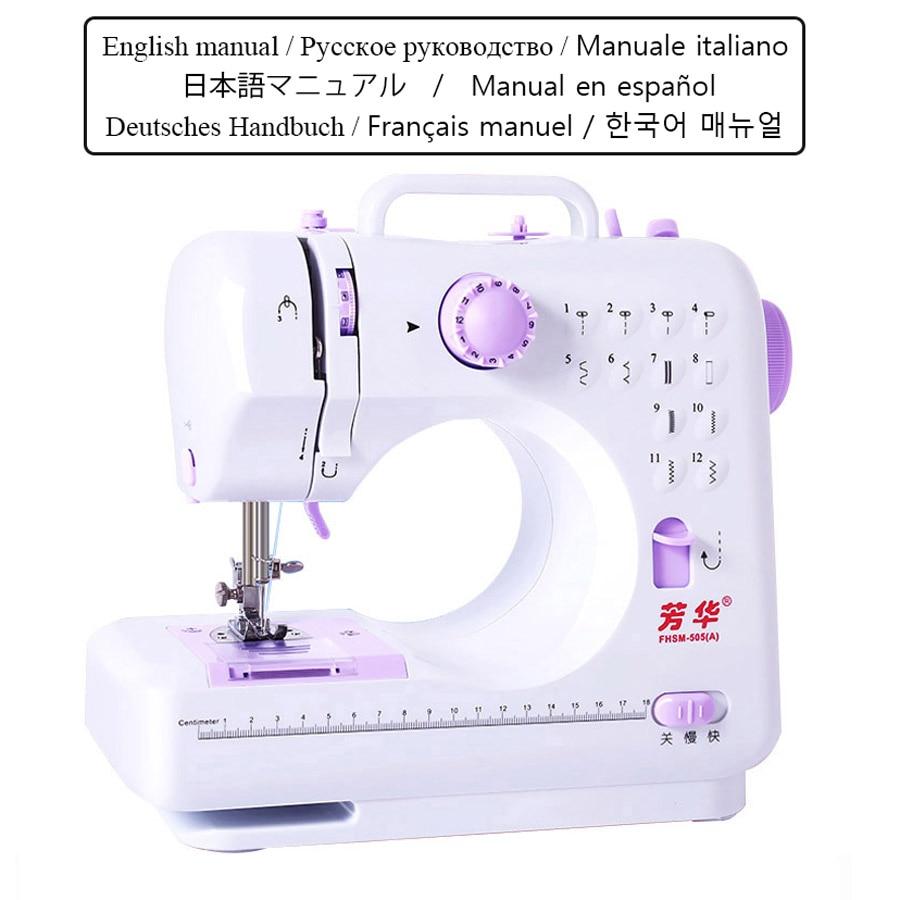 Fanghua fhsm505a máquina de costura livre-braço costura doméstica tricô elétrico mini portátil dc power pedal
