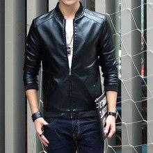 Осенние новые продукты, мужская куртка из искусственной кожи, Повседневная бейсбольная мужская куртка с воротником, локомотивное кожаное пальто