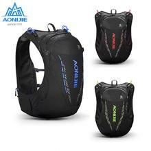 Рюкзак aonijie с гидратацией 10 л спортивная сумка ультралегкий