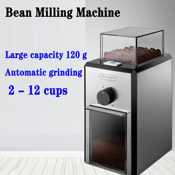 xeoleo professional coffee grinder aluminum electric coffee grinder 250w blade coffee miller milling machine black red silver Commercial Coffee Grinder Electric Coffee Bean Milling Machine Household Automatic Coffee Bean Grinding Machine