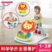 Детские ходунки детские игрушки 0-1-лет 3-6-12 месяцев дети руки толкать шаг четыре-в-одном