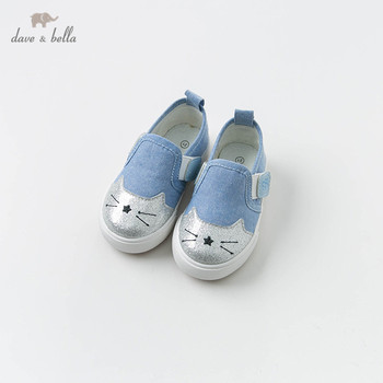 DB13476 Dave & Bella baby girl cat canvas shoes cute casual shoes brand shoes image