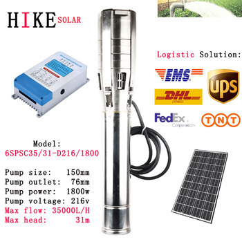 Hike solar equipment 6 solar water Good quality electric DC Brushless 216V water pump solar pump 6SPSC35/31-D216/1800 hike solar equipment 6 solar water pump max 49000l head 49m electric dc brushless motor 216v solar pump 6spsc49 15 d216 1800