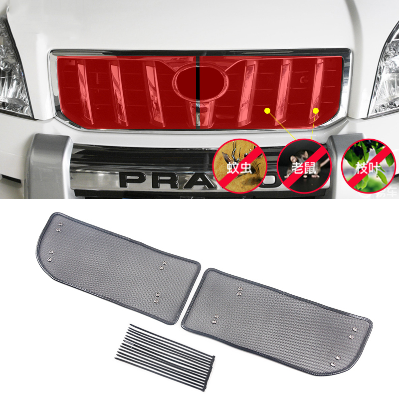 Stainless Car Front Grille Insect Mesh For <font><b>Toyota</b></font> Land Cruiser <font><b>prado</b></font> 120 <font><b>FJ120</b></font> 2003 2004 2005 2006 2007 2008 2009 <font><b>accessories</b></font> image