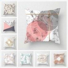 Печатный геометрический чехол для подушки 45 см* 45 см квадратные полиэфирные наволочки для дома декоративные Прямая поставка