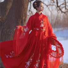 2020 chinese style red hanfu costumes dresses for woman stage wear