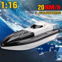 NEW RC high speed boat Steering wheel rc boat toy 4 channel dual motor remote control speedboat 2.4G remote control ship model