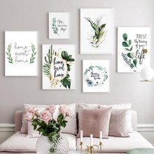 Family Simple Quote Sweet Home Print Pictures Green Leaves Posters Nordic Wall Art Canvas Painting For Modern Living Room Decor