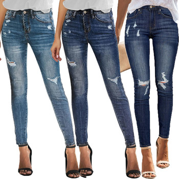 Denim Ripped Biker Jeans 1