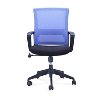 Screen Cloth Rotating To Work In An Office Chair Office Train Chair Home Computer Chair Staff Member Chair Lift Swivel Chair