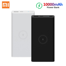 Xiaomi Wireless Power Bank Youth Version 10000mAh 10W Qi Wir