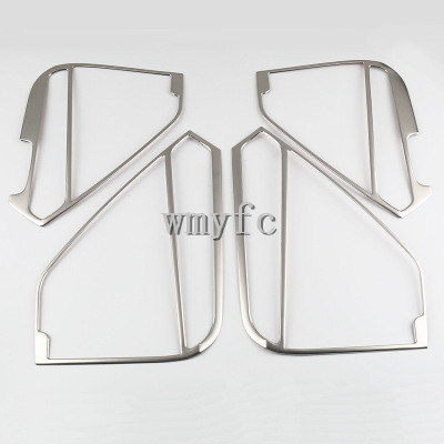 For VW <font><b>Tiguan</b></font> mk2 2018 <font><b>2019</b></font> 2020 Accessories Car Door Stereo Audio Sound frame cover Trim stainless steel Interior Molding 4pcs image