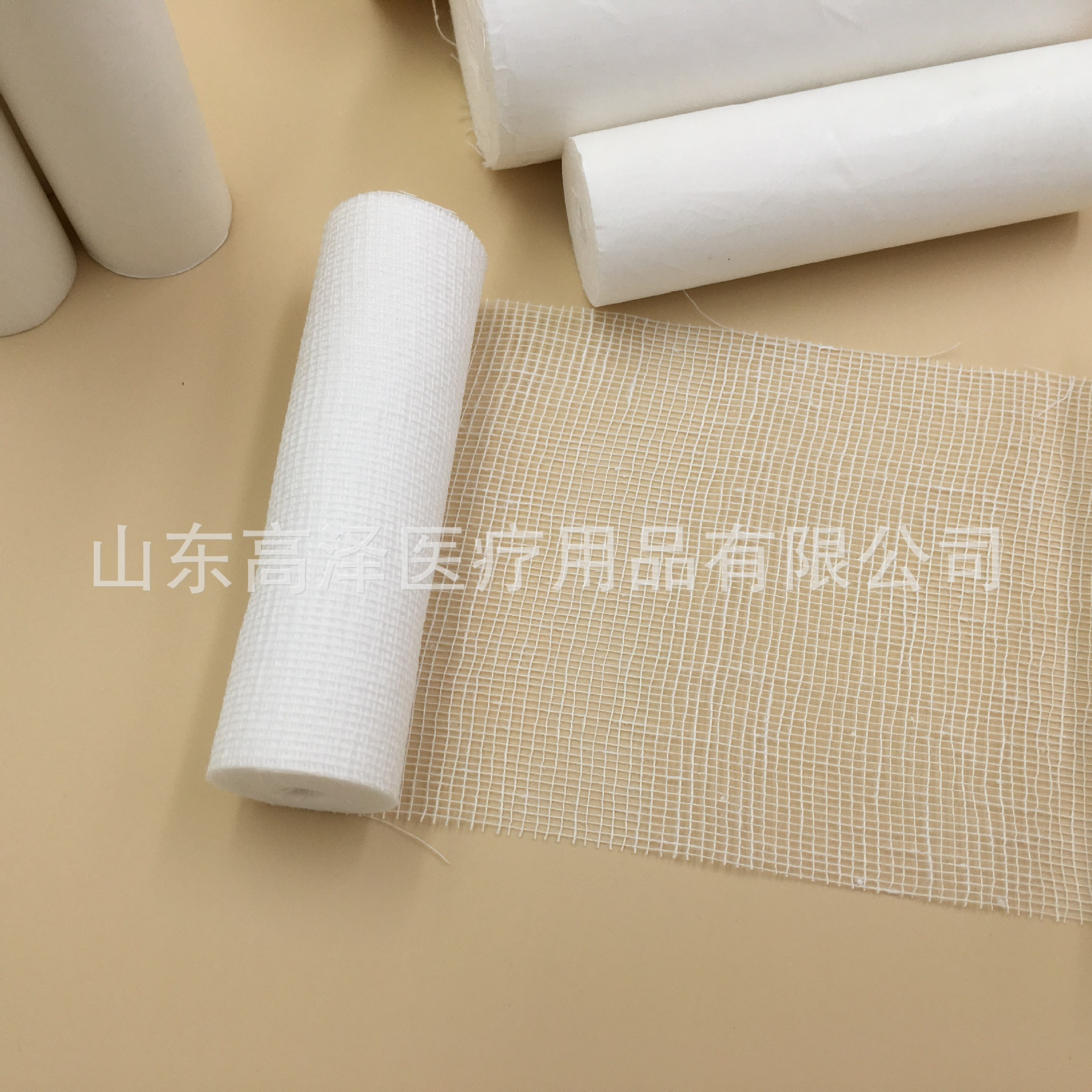 Export Medical Use Gauze Bandage Skimmed Gauze Bandage Trim Bandage W. O. W