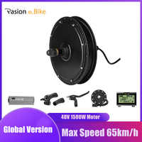 48V 1500W Electric Bike Hub Motor Brushless Rear Hub Motor 1500W Freewheel / Cassette Electric Bicycle 1500W Hub Motor Wheel