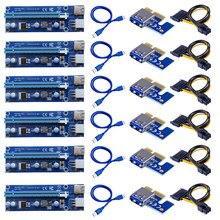 6 pces 006c pcie 1x para 16x express riser cartão gráfico pci-e riser extensor 60cm usb 3.0 cabo sata para 6pin power para mineração btc