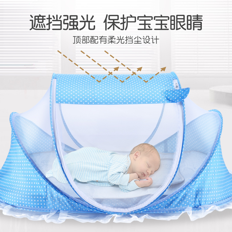 Baby Mosquito Net Cover Baby Yurt Free Installation Foldable Bracket Bottom Crib Mosquito Net Cover