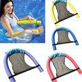 Плавающее кресло для плавания для детей и взрослых  плавающее кресло для бассейна  водостойкое кольцо  легкий поплавок  Пляжное кольцо  прин...