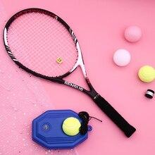 Tennis-Racket Racquet Padel Training Proffisional BC50QP Beginners Sport-Entertainment