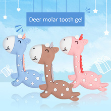 Baby Teethers giraffe monkey shape baby soothing bite children molar toy Silicone Cartoon relieve toothache Dental Care soft