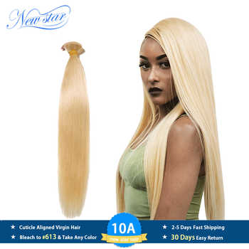 New Star Brazilian 613 Straight Hair Weaving 1/3/4 Platinum Bundles 100% Remy Human Hair 10A Honey Blonde Hair Extensions - DISCOUNT ITEM  49% OFF All Category