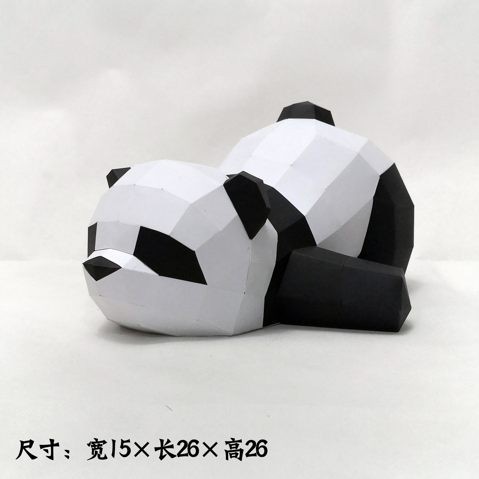2020 Cute Animals 3D Panda Paper DIY Model Kits Puzzle Toys Educational Birthday Gift For Kids