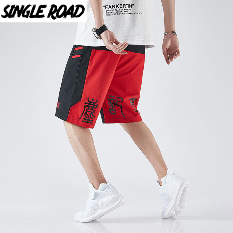 SingleRoad Mens Shorts Men Hip Hop Japanese Streetwear Patchwork Chinese Elements Shorts Male Casual Knee Length Shorts For Men
