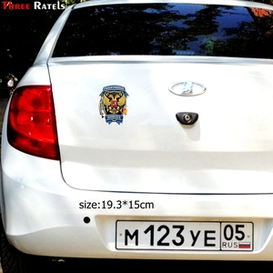 Image 2 - Three Ratels TZ 1535#19.3x15cm fishing troops car stickers colorful funny auto sticker decals