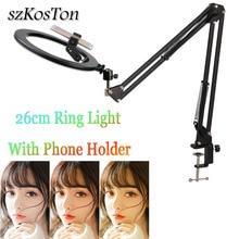 Кольцевой светильник для фотосъемки, светодиодная лампа 26 см, кольцевая лампа для макияжа с длинным держателем для телефона, с USB разъемом, для прямой трансляции, для Youtube и видео