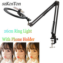 Photography Selfie Stick Ring Light 26cm LED Makeup Ring Lamp with Long Arm Phone Holder USB plug for Live Stream Youtube Video