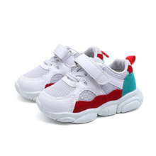 2020 Fashion Cool hot sales children sneakers high quality cute kids casual shoes Sports running girls boys shoes tennis