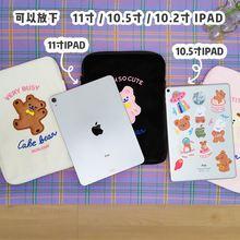 Milkjoy чехол для планшета samsung с изображением медведя Модный