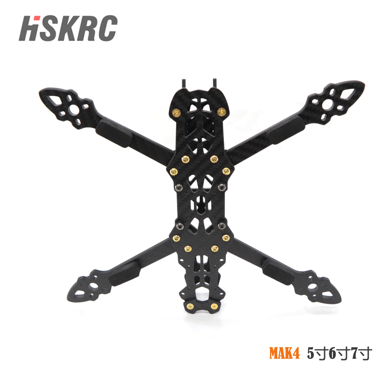 HSKRC MAK4 5/6/7 Inch Four Axis Through Machine Carbon Fiber Rack Freestyle FPV Aerial Drone For RC Drone FPV Racing