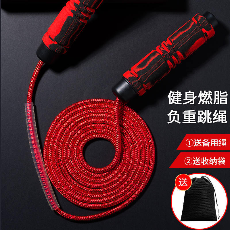 Secondary School Reduction Children Number Steel Stranger Dynamic Jump Rope Zijian Lanyard Small Transport Women's Auxiliary Tes