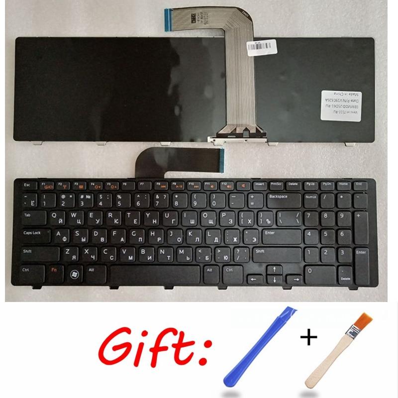 RU Black New Russian Laptop Keyboard FOR DELL N7110 L701X 5720 7720 17R L702X Vostro3750