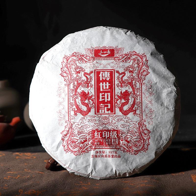 2007 Yr Chinese Yunnan Raw Pu'er Tea 357g Oldest Tea Shen Pu'er Ancestor Antique Honey Sweet Dull-red Pu-erh Ancient Tree Pu'er