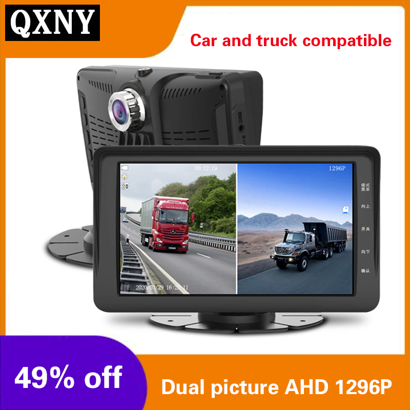 dash cam <font><b>dvr</b></font> <font><b>car</b></font> camera recorder dashcam <font><b>kamera</b></font> <font><b>kamera</b></font> samochodowa camera de recul voiture 1296P Dual screen recording QXNY image