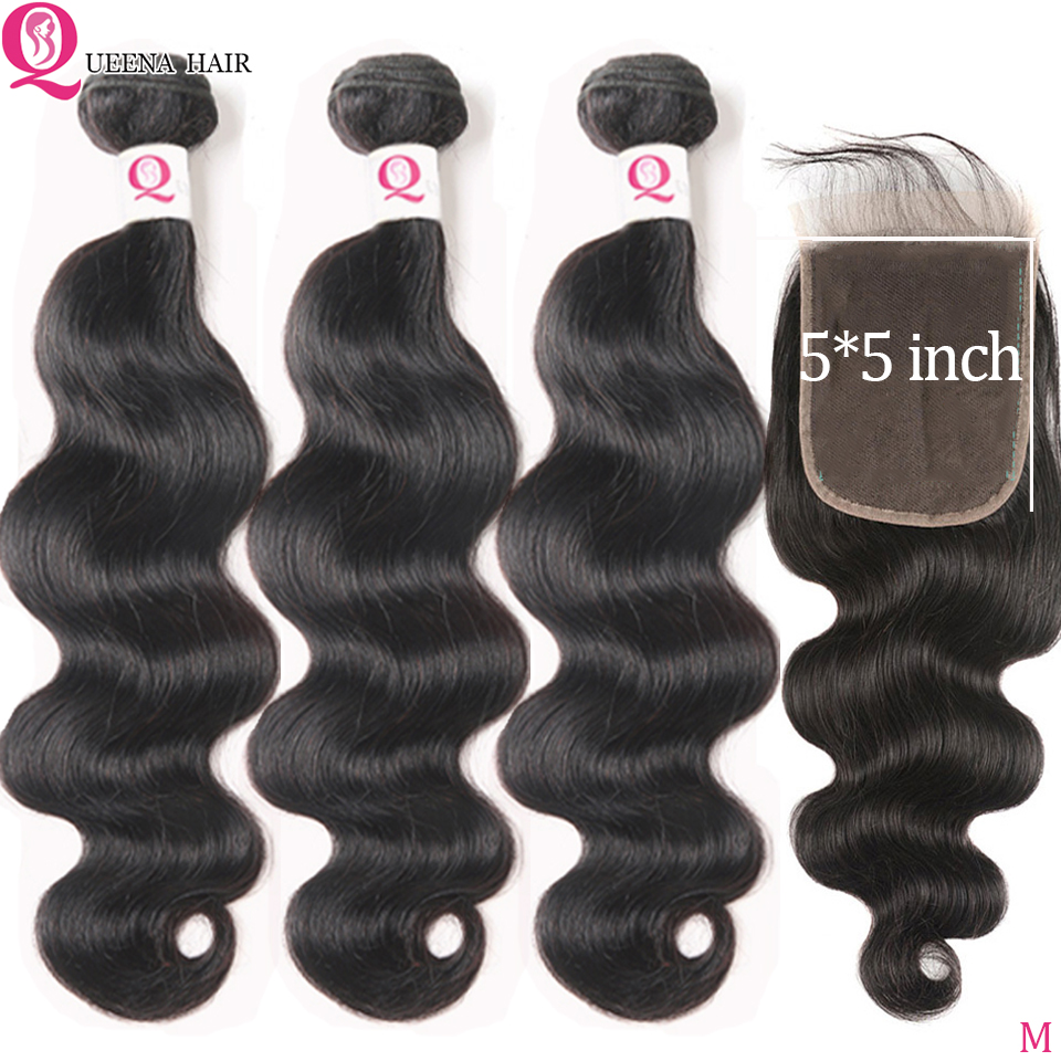 Body Wave Bundles With Closure 5x5 Swiss Lace Clsoure With 3 Bundles Remy Brazilian Human Hair Weave Bundles With Closures