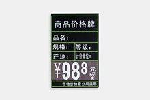 Потолок цена знак доска черная валютный номер флип Страница