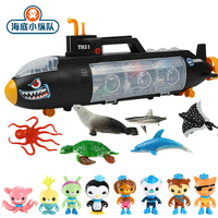 55cm Octonauts Action Figure Toy Black Submarine U Boat Model Captain Barnacel Animal Figrues Children Christmas Birthday Gifts