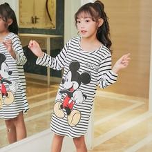Ночное платье для девочек; Осенняя детская одежда принцессы с длинными рукавами; юбка для сна; Милая одежда для сна для девочек; коллекция года; одежда для сна для детей
