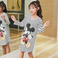 Girl's night dress autumn Children Princess Long Sleeves sleep skirt Girls cute Nightdress Clothing 2019 sleeping wear for kids