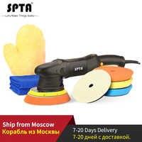 Spta 6 Polegada 150mm 21mm dupla ação polisher polisher polisher carro & polimento almofadas microfibra toalha luva conjunto para polonês automático