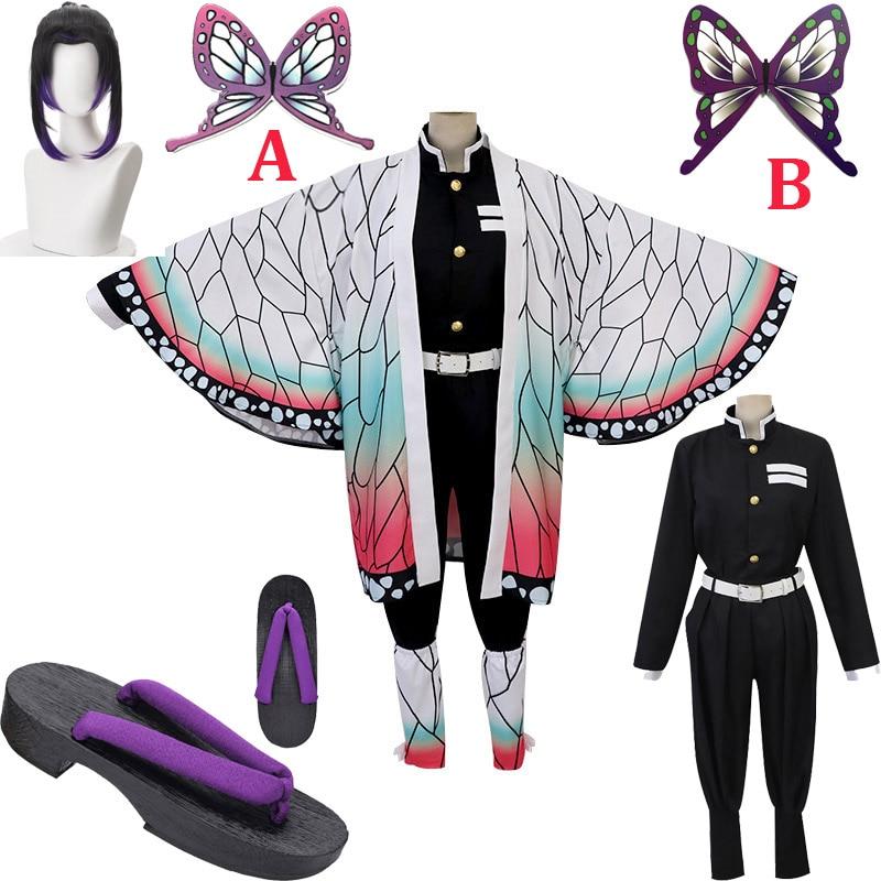 Anime Demon Slayer Cosplay Costumes Kochou Shinobu Cosplay Costume Halloween Women Kimetsu No Yaiba Uniform Cloak Wig Full Set