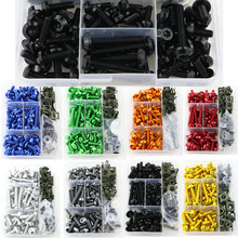 Fit For Suzuki Bandit GSF750 GSF1200 GSF1250 GN400 GSX 750S Katana GSX 1000S CNC Complete Fairing Bolts Kit Screws Nuts Clips