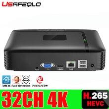 Gravador de vídeo de segurança h.265 max, detector de movimento h.265 k saída cctv nvr 16ch 5mp/9ch 5mp onvif detecção facial p2p cctv nvr