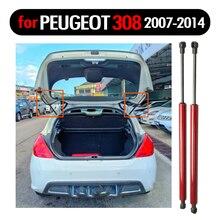 2 шт пружинный амортизатор для задних багажников peugeot 308