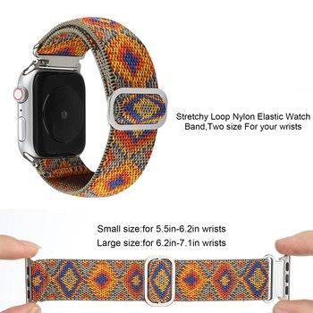 Ремешок нейлоновый для Apple Watch Band 3